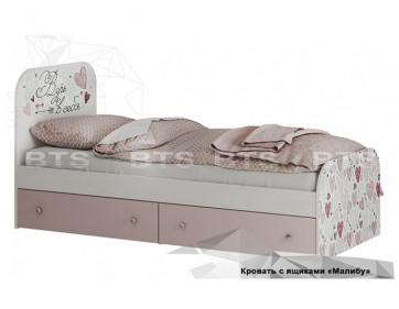 """Кровать """"Малибу"""" с ящиками КР-10"""