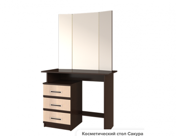 Косметический стол «Сакура»