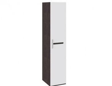 Шкаф для белья с 1-ой дверью «Фьюжн»